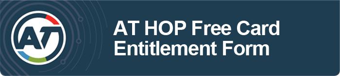 AT | AT HOP Free Card Entitlement Form